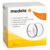Medela Milk Collection Shells 2 Pieces