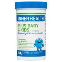 Inner Health Baby & Kids 60g Powder Fridge Free