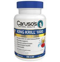 Caruso's King Krill Oil 1000mg 120 Capsules